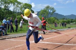concurs ISU 5